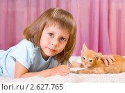 Купить «Девочка с котенком», фото № 2627765, снято 29 июня 2011 г. (c) Типляшина Евгения / Фотобанк Лори
