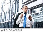 Купить «Молодой и успешный бизнесмен», фото № 2629233, снято 19 июня 2011 г. (c) Анисимов Леонид / Фотобанк Лори