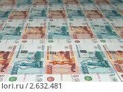 Купить «Фон из российских денег», фото № 2632481, снято 28 июня 2011 г. (c) Икан Леонид / Фотобанк Лори