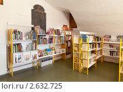 Купить «Интерьер деревенской библиотеки. Франция.», фото № 2632725, снято 12 июня 2011 г. (c) Михаил Иванов / Фотобанк Лори