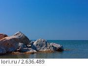 Камни и море. Стоковое фото, фотограф Камалетдинов Ринат Хусаенович / Фотобанк Лори