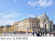 Дворец Версаль. Франция. Париж. (2010 год). Редакционное фото, фотограф Анжелика Сеннова / Фотобанк Лори