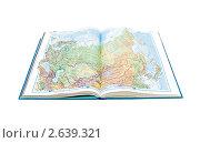Купить «Атлас мира. Открытая страница с изображением России», фото № 2639321, снято 3 июля 2011 г. (c) Ласточкин Евгений / Фотобанк Лори