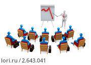 Презентация. Стоковая иллюстрация, иллюстратор Данила Большаков / Фотобанк Лори