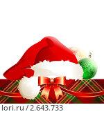 Купить «Рождество», иллюстрация № 2643733 (c) Aqua / Фотобанк Лори