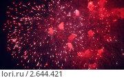Купить «Фейерверк», видеоролик № 2644421, снято 15 мая 2011 г. (c) Алексей Кузнецов / Фотобанк Лори