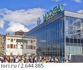 Купить «Москва, Ярославский вокзал», фото № 2644885, снято 6 июля 2011 г. (c) Владимир Сергеев / Фотобанк Лори