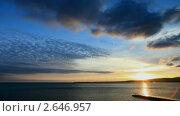 Купить «Закат над Геленджиком. Таймлапс», видеоролик № 2646957, снято 24 апреля 2011 г. (c) Кирилл Трифонов / Фотобанк Лори