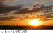 Купить «Закат над городом. Таймлапс», видеоролик № 2647065, снято 13 мая 2011 г. (c) Михаил Коханчиков / Фотобанк Лори