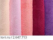 Купить «Пачка махровых полотенец», фото № 2647713, снято 25 июня 2011 г. (c) Воронин Владимир Сергеевич / Фотобанк Лори