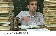 Купить «Студент», видеоролик № 2649661, снято 5 октября 2010 г. (c) Алексей Кузнецов / Фотобанк Лори