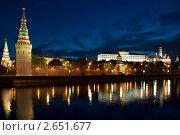 Московский Кремль ночью, фото № 2651677, снято 8 июня 2011 г. (c) Угоренков Александр / Фотобанк Лори