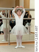 Девочка в танцевальном классе. Стоковое фото, фотограф Сергей Фастов / Фотобанк Лори