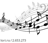 Купить «Ноты на стилизованном нотном стане», иллюстрация № 2653273 (c) Павел Коновалов / Фотобанк Лори