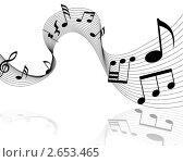 Купить «Ноты на стилизованном нотном стане», иллюстрация № 2653465 (c) Павел Коновалов / Фотобанк Лори