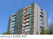 Купить «Капитальный ремонт панельного жилого  дома», фото № 2655417, снято 20 мая 2011 г. (c) Galina Barbieri / Фотобанк Лори