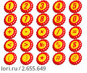 Набор цифр и знаков. Стоковая иллюстрация, иллюстратор Алексей Романенко / Фотобанк Лори