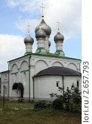 Купить «Рождественский собор Солотчинского монастыря. Рязань.», фото № 2657793, снято 10 июля 2011 г. (c) УНА / Фотобанк Лори