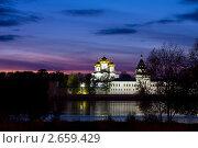 Купить «Православный Свято-Троицкий Ипатьевский монастырь в Костроме, ночь», фото № 2659429, снято 20 октября 2010 г. (c) ElenArt / Фотобанк Лори