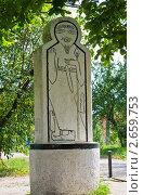 Купить «Памятник на месте раскопок Майкопского кургана», фото № 2659753, снято 14 июля 2011 г. (c) LenaLeonovich / Фотобанк Лори