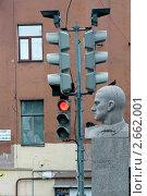 Памятник В.В.Маяковскому. Санкт-Петербург, эксклюзивное фото № 2662001, снято 4 июля 2011 г. (c) Александр Алексеев / Фотобанк Лори