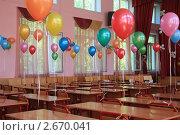 Купить «Школьный класс. 1 сентября», фото № 2670041, снято 25 мая 2011 г. (c) Людмила Травина / Фотобанк Лори