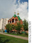 Купить «Церковь Всех Святых, в земле Российской просиявших, в Новокосино», эксклюзивное фото № 2670101, снято 20 июля 2011 г. (c) lana1501 / Фотобанк Лори