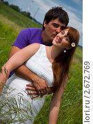 Купить «Муж обнимает беременную жену», эксклюзивное фото № 2672769, снято 18 июня 2011 г. (c) Куликова Вероника / Фотобанк Лори