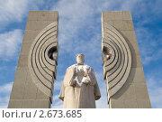 Купить «Памятник Курчатову, Челябинск», фото № 2673685, снято 31 января 2007 г. (c) Кузнецов Андрей / Фотобанк Лори