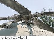 Купить «Винт советского транспортно-боевого вертолёта МИ-24», эксклюзивное фото № 2674541, снято 21 июля 2011 г. (c) Алёшина Оксана / Фотобанк Лори