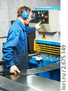Купить «Рабочий у станка», фото № 2675149, снято 18 августа 2019 г. (c) Дмитрий Калиновский / Фотобанк Лори