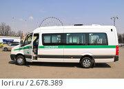 Купить «Микроавтобус московского социального такси», эксклюзивное фото № 2678389, снято 28 апреля 2011 г. (c) Алёшина Оксана / Фотобанк Лори