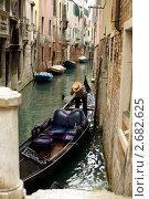 Купить «Канал в Венеции, гондола», фото № 2682625, снято 9 октября 2009 г. (c) Величко Микола / Фотобанк Лори