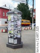 Купить «Тумба с частными объявлениями в Тарусе», эксклюзивное фото № 2687325, снято 30 июля 2011 г. (c) Щеголева Ольга / Фотобанк Лори