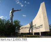 Купить «Памятник-монумент гидростроителям у дороги на плотину ГЭС г.Волг», фото № 2693789, снято 16 августа 2009 г. (c) Igor Pavlenko / Фотобанк Лори