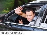 Купить «Молодой человек машет рукой из автомобиля», фото № 2694601, снято 7 июля 2011 г. (c) BestPhotoStudio / Фотобанк Лори