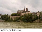Купить «Вид на Базельский собор в пасмурный день», фото № 2695357, снято 21 июля 2011 г. (c) Валентина Троль / Фотобанк Лори