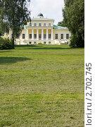 Купить «Музей-заповедник Ф.И.Тютчева. Усадебный дом», фото № 2702745, снято 14 июля 2011 г. (c) Геннадий / Фотобанк Лори
