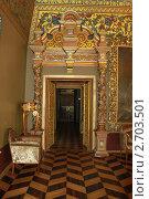 Купить «Дворец Юсупова», фото № 2703501, снято 7 августа 2011 г. (c) Высоцкая Вероника / Фотобанк Лори