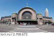 Купить «Хельсинки. Железнодорожный вокзал», эксклюзивное фото № 2708673, снято 9 июля 2011 г. (c) Литвяк Игорь / Фотобанк Лори