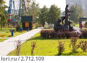 """Екатеринбург, парк в железнодорожном районе """"Таганский"""" (2011 год). Редакционное фото, фотограф Полищук Евгений / Фотобанк Лори"""