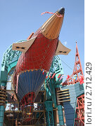 Купить «Дирижабль», фото № 2712429, снято 4 мая 2011 г. (c) Parmenov Pavel / Фотобанк Лори