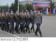 Купить «Полицейский марш», эксклюзивное фото № 2712801, снято 12 июня 2011 г. (c) Free Wind / Фотобанк Лори