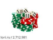 Купить «Фишки казино и кости», фото № 2712981, снято 7 августа 2011 г. (c) Марина Сапрунова / Фотобанк Лори