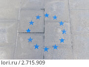 Символ Евросоюза - 12 звезд. Рисунок на мостовой. Брюссель (2011 год). Стоковое фото, фотограф Илюхина Наталья / Фотобанк Лори