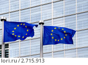 Флаги Евросоюза на фоне здания Европарламента в Брюсселе, эксклюзивное фото № 2715913, снято 23 июля 2011 г. (c) Илюхина Наталья / Фотобанк Лори