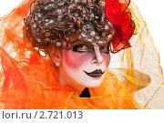 Купить «Женщина мим с театральным гримом», фото № 2721013, снято 25 апреля 2019 г. (c) Маргарита Бородина / Фотобанк Лори