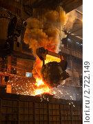 Купить «Чугунолитейные ковши в конвертерном цехе завода», фото № 2722149, снято 27 июля 2011 г. (c) Кекяляйнен Андрей / Фотобанк Лори