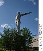 Купить «Памятник-монумент гидростроителям у дороги на плотину ГЭС г.Волгоград», фото № 2723617, снято 16 августа 2009 г. (c) Igor Pavlenko / Фотобанк Лори