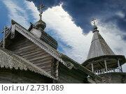 Купить «Церковь Ильи Пророка. Деревня Поля», фото № 2731089, снято 17 июля 2011 г. (c) Михаил Григорьев / Фотобанк Лори